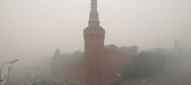 Как горела «Мещерская сторона» и задыхалась Москва