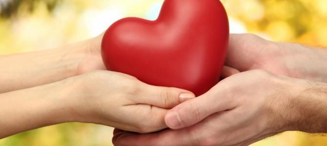 Требует ли любовь подкрепления?