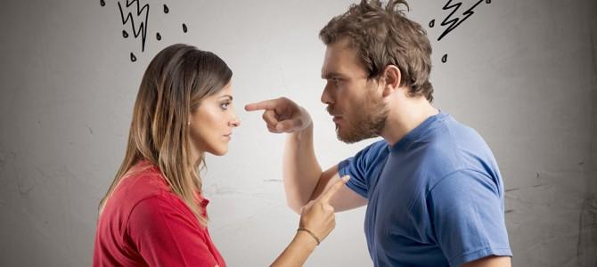 Как предотвратить ссору